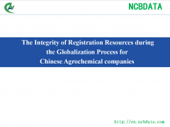 The Integrity of Registration Resources during the Globalization Process for Chinese Agrochemical companies